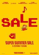 """スーパーマリオブラザーズ×タワレコのコラボ企画""""SUPER SUMMER SALE""""が開催 (c)1985 Nintendo スーパーマリオブラザーズ×タワレコのコラボ企画""""SUPER SUMMER SALE""""が開催 (c)1985 Nintendo"""