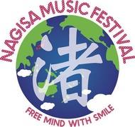 都市型野外ダンスミュージックフェスティバル「渚音楽祭2010秋」
