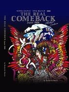 ブロデリック・モーリス著『THE REAL COMEBACK Japan 2006』