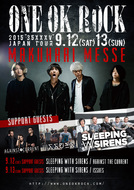 "「ONE OK ROCK 2015 ""35xxxv"" JAPAN TOUR」追加公演 ポスター"