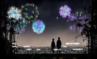 ネット上で日本記録を目指したヴァーチャル花火大会の模様