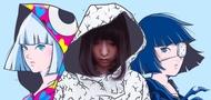 """新進気鋭のビジュアルアーティスト""""YKBX""""が手がけた""""さユり""""のティザービジュアル"""