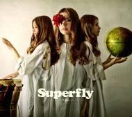 9月1日発売Superfly「Wildflower & Cover Songs:Complete Best 'TRACK 3' 」