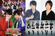 """8月18日(火)に開催される""""ラジレンまつり2015""""ポスター(写真左)と、出演者の鈴村健一(写真右上段左)、神谷浩史(写真右上段右)、KAMEN RIDER GIRLS(写真右下段) (C)東映AG・東映・文化放送 8月18日(火)に開催される""""ラジレンまつり2015""""ポスター(写真左)と、出演者の鈴村健一(写真右上段左)、神谷浩史(写真右上段右)、KAMEN RIDER GIRLS(写真右下段) (C)東映AG・東映・文化放送"""