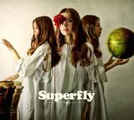 Superfly最新作「Wildflower & Cover Songs:Complete Best 'TRACK 3'」