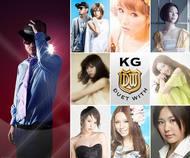 「どんなに離れても duet with AZU」の配信開始したKG