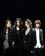 GLAY、新レーベルから第1弾シングルをリリース