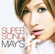 ライブ会場・限定販売&レンタル限定のシングル「SUPER SONG」