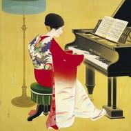 Kimonosのアルバム『Kimonos』