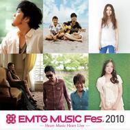 コブクロ、一青窈、秦 基博らが出演するフェス「EMTG MUSIC Fes.2010」開催