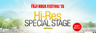 『Hi-Res SPECIAL STAGE supported by Sony』