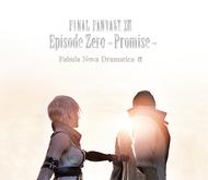 Xbox360版の発売も決定した『FF XIII』の更なる盛り上がりに期待しよう(画像はドラマCD第一弾「FINAL FANTASY XIII Episode Zero -Promise- Fabula Nova Dramatica α」) (C)2009 SQUARE ENIX CO., LTD. All Rights Reserved. CHARACTER DESIGN:TETSUYA NOMURA Xbox360版の発売も決定した『FF XIII』の更なる盛り上がりに期待しよう(画像はドラマCD第一弾「FINAL FANTASY XIII Episode Zero -Promise- Fabula Nova Dramatica α」) (C)2009 SQUARE ENIX CO., LTD. All Rights Reserved. CHARACTER DESIGN:TETSUYA NOMURA