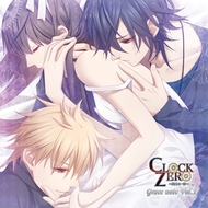 『CLOCK ZERO ~終焉の一秒~ Grace note Vol.1』ジャケット画像 (C)IDEA FACTORY/DESIGN FACTORY 『CLOCK ZERO ~終焉の一秒~ Grace note Vol.1』ジャケット画像 (C)IDEA FACTORY/DESIGN FACTORY