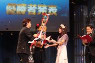 優勝を果たした河野万里奈さん、授賞式の模様