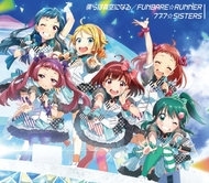 777☆SISTERS「僕らは青空になる/FUNBARE☆RUNNER」初回限定盤ジャケット画像 (C)2014 Donuts Co. Ltd. All Rights Reserved. 777☆SISTERS「僕らは青空になる/FUNBARE☆RUNNER」初回限定盤ジャケット画像 (C)2014 Donuts Co. Ltd. All Rights Reserved.