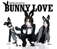 BREAKERZ、シングル「BUNNY LOVE/REAL LOVE 2010」でメンバー全員がうさ耳に