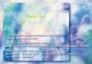 【PROGRESSIVE FOrM】コンピ・シリーズ『Forma』の新作リリパ開催