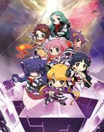 """PSP用ゲームとして発売される、""""少女おしおきRPG""""「クリミナルガールズ」 (C)2010 Nippon Ichi Software, Inc. PSP用ゲームとして発売される、""""少女おしおきRPG""""「クリミナルガールズ」 (C)2010 Nippon Ichi Software, Inc."""