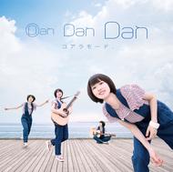 コアラモード.2ndシングル「Dan Dan Dan」ジャケット写真