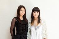 柴咲コウが新作PVで竹内結子(写真左)と初共演