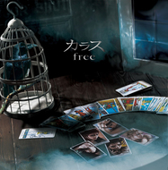 カラス「free」初回限定盤ジャケット画像