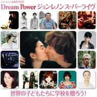 John and Yoko PHOTO (c) Kishin Shinoyama John and Yoko PHOTO (c) Kishin Shinoyama