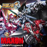 JAM Project「MAXON」ジャケット画像 (C)SRWOG PROJECT JAM Project「MAXON」ジャケット画像 (C)SRWOG PROJECT