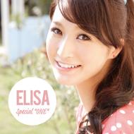 """ELISA「Special """"ONE""""」初回限定盤ジャケット画像"""