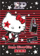 Zepp x Hello Kitty 1976, 2015 SANRIO CO., LTD. APPROVAL NO.S561706