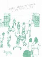 ゆらゆら帝国初のライヴDVD『YURA YURA TEIKOKU LIVE 2005-2009』