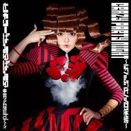 シングル「Crazy Party Night ~ぱんぷきんの逆襲~」【初回限定盤】(CD+DVD)