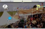 歌詞などのインタラクティヴコンテンツが楽しめる九州男、初のiTunes LPアルバム「±1」