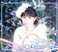 今井麻美『COLOR SANCTUARY』BD付き数量限定盤ジャケット画像
