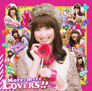 麻生夏子「More-more LOVERS!!」ジャケット画像