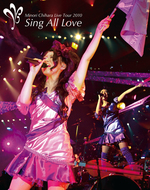 茅原実里「Minori Chihara Live Tour 2010 〜Sing All Love〜 LIVE Blu-ray」ジャケット画像