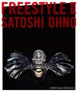 """オリコン週間""""本""""ランキング写真集部門で1位を獲得した大野智『FREESTYLE II』/MCO"""