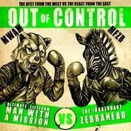 スプリットEP「Out of Control」