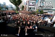 """ホルモン、""""MONSTER ENERGY ULTRA""""発売記念イベントで新音源を初お披露目"""