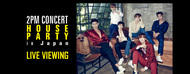 """『2PM CONCERT """"HOUSE PARTY in Japan"""" ライブ・ビューイング』"""
