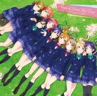 『Notes of School Idol Days ~Curtain Call~』ジャケット画像 (C)2015 プロジェクトラブライブ!ムービー 『Notes of School Idol Days ~Curtain Call~』ジャケット画像 (C)2015 プロジェクトラブライブ!ムービー