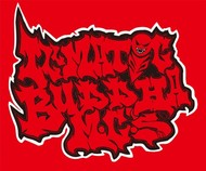 ブッダ・ブランド関連音源のMIX-CD発売決定、選曲はデブラージ
