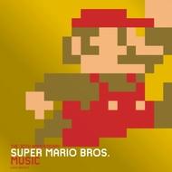 『30周年記念盤 スーパーマリオブラザーズ ミュージック/任天堂』ジャケット画像 (C)1985-2015 Nintendo Licensed by Nintendo ※ファミリーコンピュータ・ファミコンは任天堂の商標です。 『30周年記念盤 スーパーマリオブラザーズ ミュージック/任天堂』ジャケット画像 (C)1985-2015 Nintendo Licensed by Nintendo ※ファミリーコンピュータ・ファミコンは任天堂の商標です。