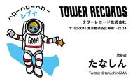 たなしん名刺(タワーレコード渋谷店)