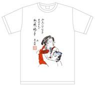 エイズ啓発AAA活動で桑田佳祐が画とメッセージを書き下ろし