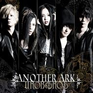 ミニアルバム『ANOTHER ARK』【初回盤】(CD+DVD)