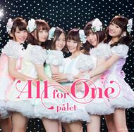 シングル「All for One」【Type-A】(CD+DVD)