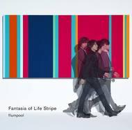 来年1月にリリースが決定したflumpool「Fantasia of Life Stripe」(初回ジャケ写)