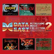 『データイースト レトロゲームミュージックコレクション2』ジャケット画像