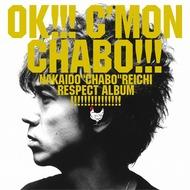 """仲井戸""""CHABO""""麗市の生誕60周年リスペクトアルバム『OK!!!C'MON CHABO!!!』"""