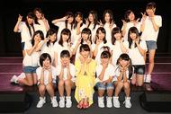 8月15日@「松井玲奈と思いで争奪 名古屋横断ウルトラクイズ」